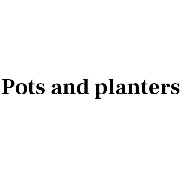 Вазоны и плантаторы